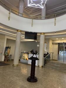 Офис, Вознесенский спуск (Смирнова-Ласточкина), Киев, R-34362 - Фото 4