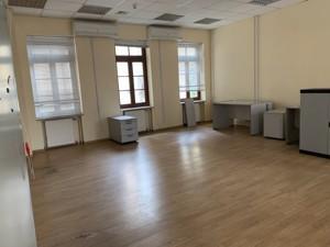 Офис, Вознесенский спуск (Смирнова-Ласточкина), Киев, R-34362 - Фото 6