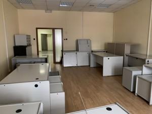 Офис, Вознесенский спуск (Смирнова-Ласточкина), Киев, R-34362 - Фото 9