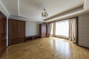Квартира Институтская, 18а, Киев, H-47888 - Фото 11