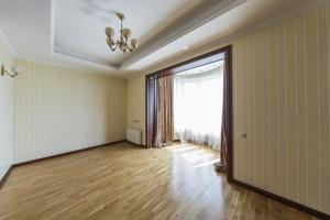 Квартира Институтская, 18а, Киев, H-47888 - Фото 12