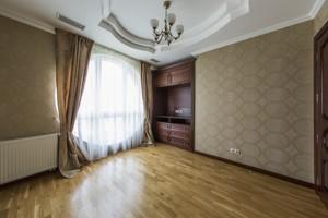 Квартира Институтская, 18а, Киев, H-47888 - Фото 14