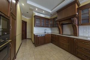 Квартира Институтская, 18а, Киев, H-47888 - Фото 16