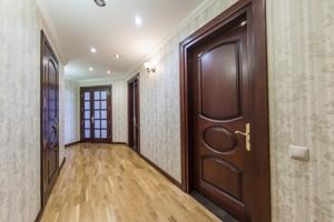 Квартира Институтская, 18а, Киев, H-47888 - Фото 24