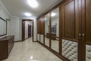 Квартира Институтская, 18а, Киев, H-47888 - Фото 27