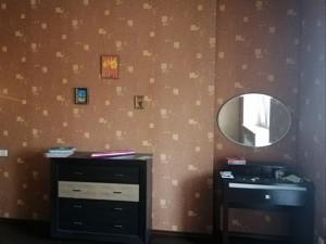 Квартира Черновола Вячеслава, 25, Киев, R-29619 - Фото 8
