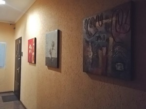 Квартира Черновола Вячеслава, 25, Киев, R-29619 - Фото 22