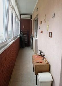 Квартира Черновола Вячеслава, 25, Киев, R-29619 - Фото 19