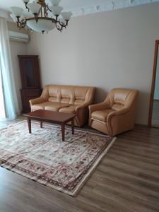 Квартира Пушкінська, 20, Київ, Z-653274 - Фото 4