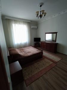 Квартира Пушкінська, 20, Київ, Z-653274 - Фото 6