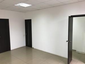 Торгово-офисное помещение, Луценко Дмитрия, Киев, Z-590238 - Фото