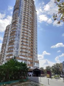 Квартира Z-481469, Шумского Юрия, 5, Киев - Фото 5
