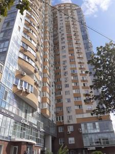 Квартира Z-481469, Шумского Юрия, 5, Киев - Фото 6