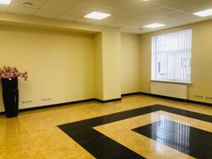 Офис, Кловский спуск, Киев, F-43620 - Фото 10