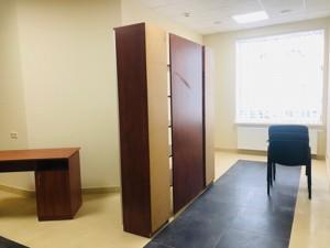 Офис, Кловский спуск, Киев, F-43621 - Фото 22