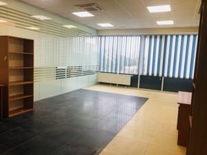 Офис, Кловский спуск, Киев, F-43621 - Фото 19