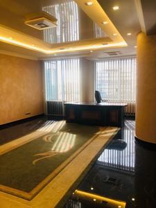 Офис, Кловский спуск, Киев, F-43621 - Фото 5