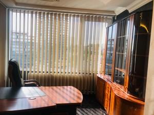 Офис, Кловский спуск, Киев, F-43621 - Фото 7