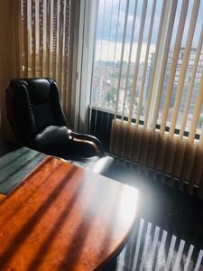 Офис, Кловский спуск, Киев, F-43621 - Фото 8