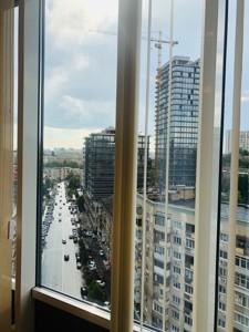 Офис, Кловский спуск, Киев, F-43621 - Фото 32