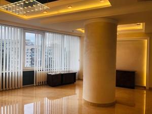 Офис, Кловский спуск, Киев, F-43621 - Фото 13