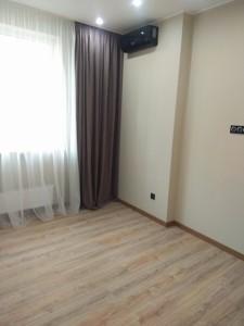 Квартира Тютюнника Василия (Барбюса Анри), 53, Киев, H-47904 - Фото3