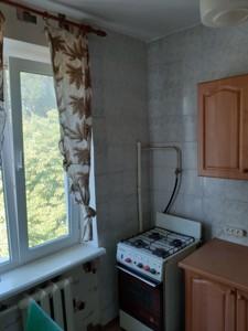 Квартира Z-696510, Уманская, 35, Киев - Фото 10
