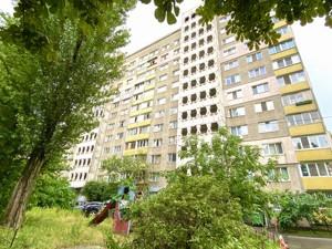 Квартира Туполєва Академіка, 18г, Київ, A-111442 - Фото 17