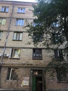 Квартира Автозаводская, 27б, Киев, Z-361748 - Фото