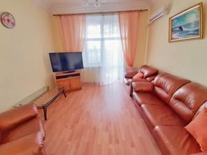 Квартира Хрещатик, 25, Київ, Z-711171 - Фото3