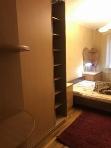 Квартира Героев Севастополя, 23, Киев, R-9163 - Фото3