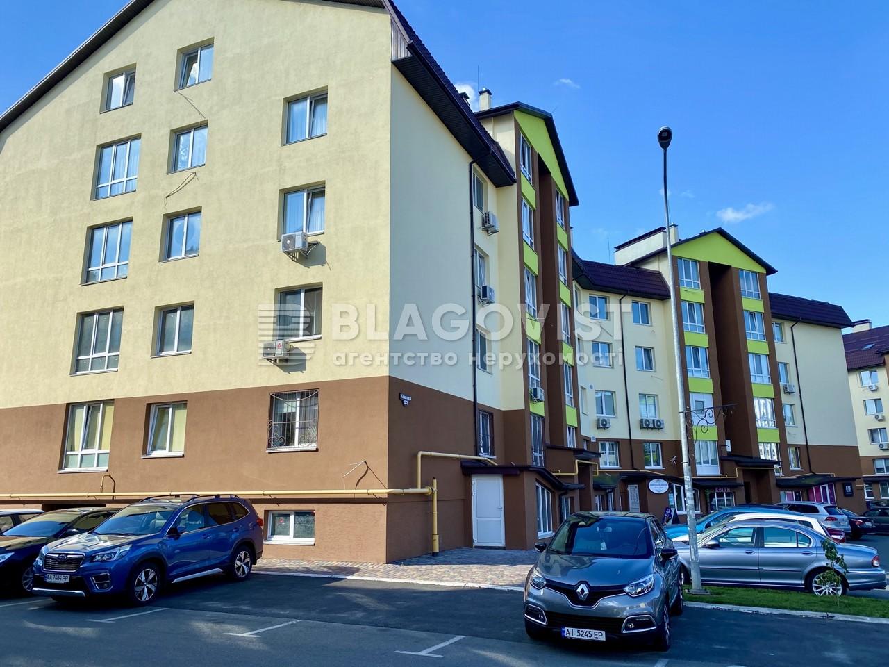 Квартира E-40856, Кошевая, 122, Софиевская Борщаговка - Фото 2