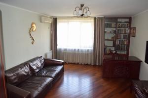 Квартира Малевича Казимира (Боженка), 83, Київ, R-34673 - Фото