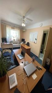 Office, Lesi Ukrainky boulevard, Kyiv, Z-692929 - Photo3
