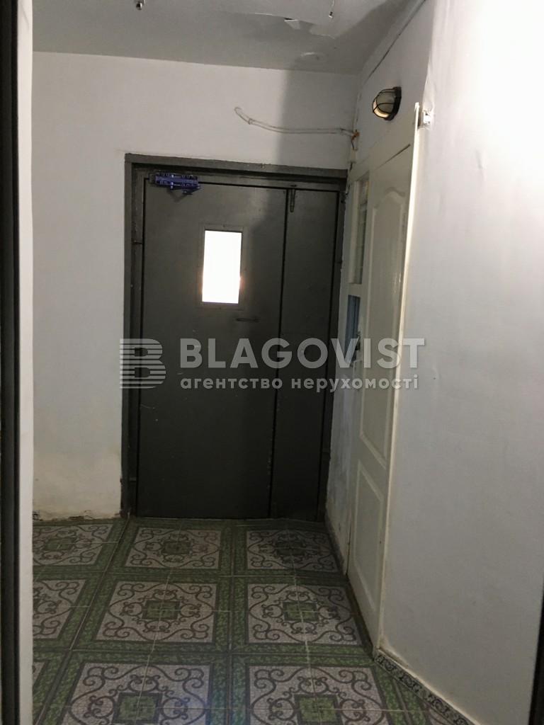 Квартира A-111444, Лукьяновская, 27, Киев - Фото 8