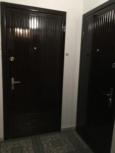 Квартира Лукьяновская, 27, Киев, A-111444 - Фото 9