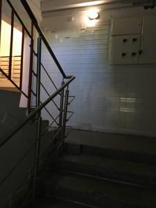 Квартира Лукьяновская, 27, Киев, A-111444 - Фото 10
