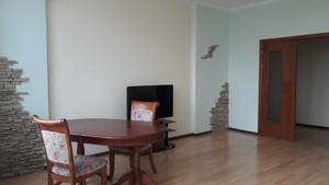 Квартира Подвысоцкого Профессора, 6в, Киев, H-47920 - Фото 4