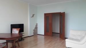 Квартира Подвысоцкого Профессора, 6в, Киев, H-47920 - Фото 5