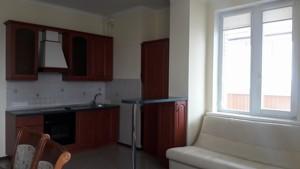 Квартира Подвысоцкого Профессора, 6в, Киев, H-47920 - Фото 9