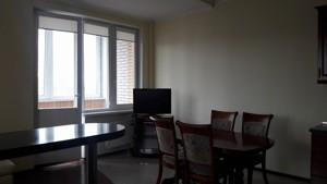 Квартира Подвысоцкого Профессора, 6в, Киев, H-47920 - Фото 10