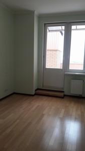 Квартира Подвысоцкого Профессора, 6в, Киев, H-47920 - Фото 14
