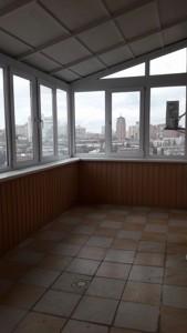 Квартира Подвысоцкого Профессора, 6в, Киев, H-47920 - Фото 27