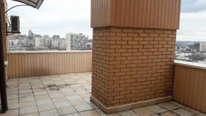 Квартира Подвысоцкого Профессора, 6в, Киев, H-47920 - Фото 30