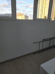 Квартира Туманяна Ованеса, 15а, Київ, R-33927 - Фото 32
