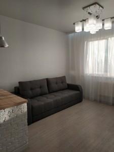 Квартира Туманяна Ованеса, 15а, Київ, R-33927 - Фото 4