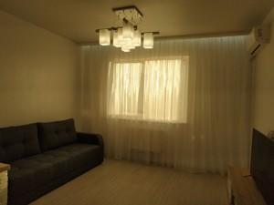 Квартира Туманяна Ованеса, 15а, Київ, R-33927 - Фото 16