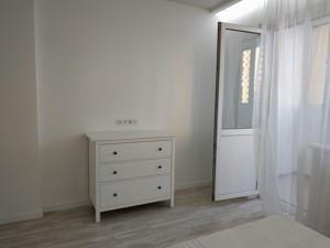 Квартира Туманяна Ованеса, 15а, Київ, R-33927 - Фото 19