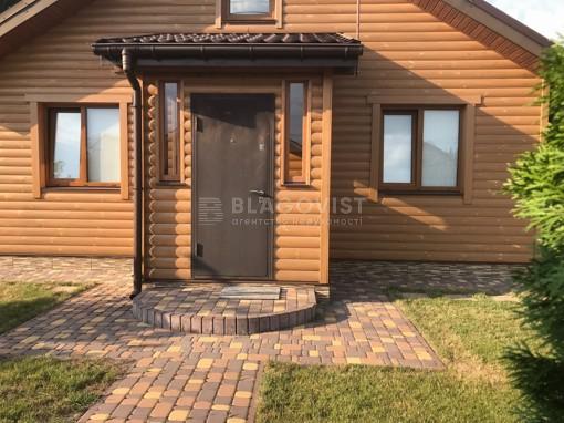 House, Z-634693