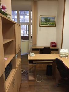Офіс, Пушкінська, Київ, Z-688492 - Фото 7